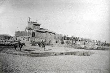 Fortín Picún Leufú