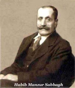 Habib Sapag