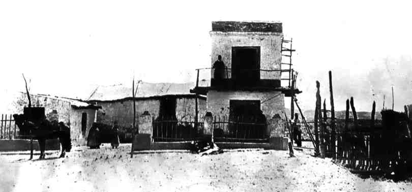 Fortín primera División - Archivo General de la Nación - 1890
