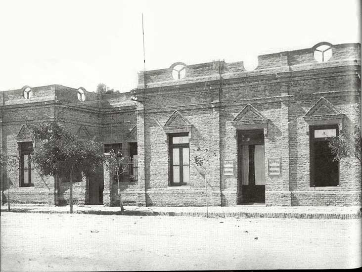 Autor desconocido. Banco Hipotecario Nacional, 1920. Sistema Provincial de Archivos.