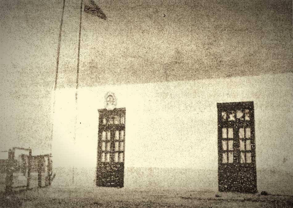 Subcomisaría de Challacó - 1937