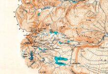 Volcán Copahue - 1962 - Carta topográfica