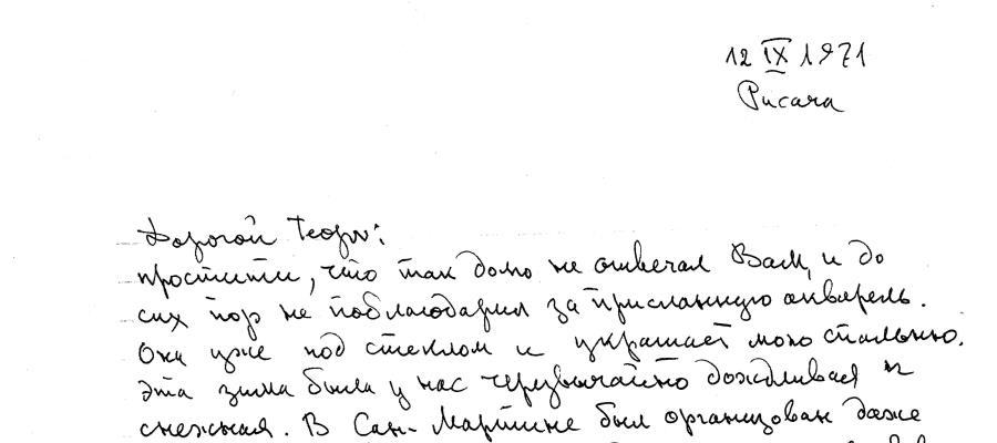 Carta manuscrita de Sergey a Georg Miciu, en prolijo alfabeto cirílico. Archivo de la autora.